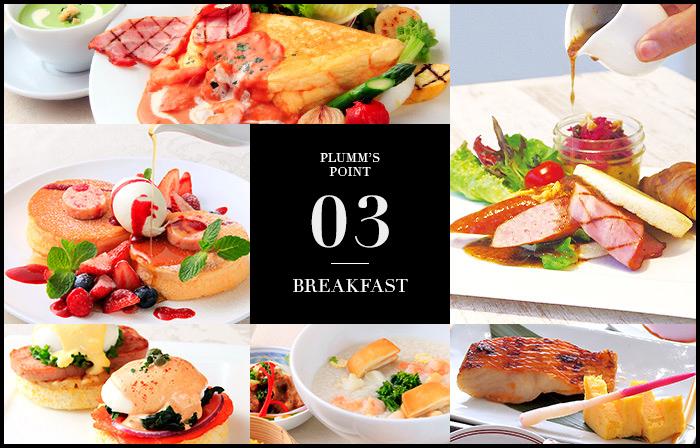 02 Breakfast